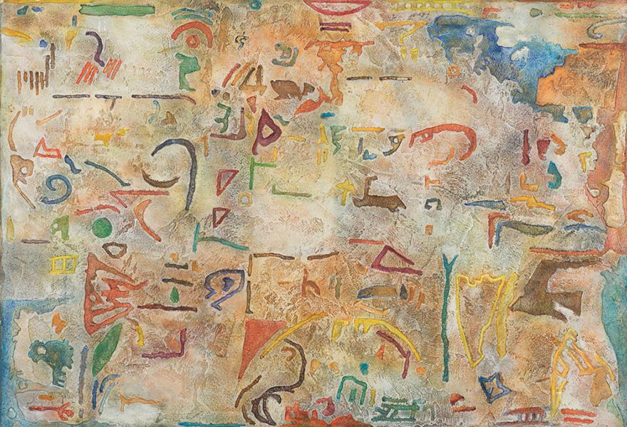Azteka, 84 x 122 cm, stuc in relief, acryl op paneel, € 1.250,-